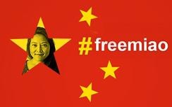 freemiao_k
